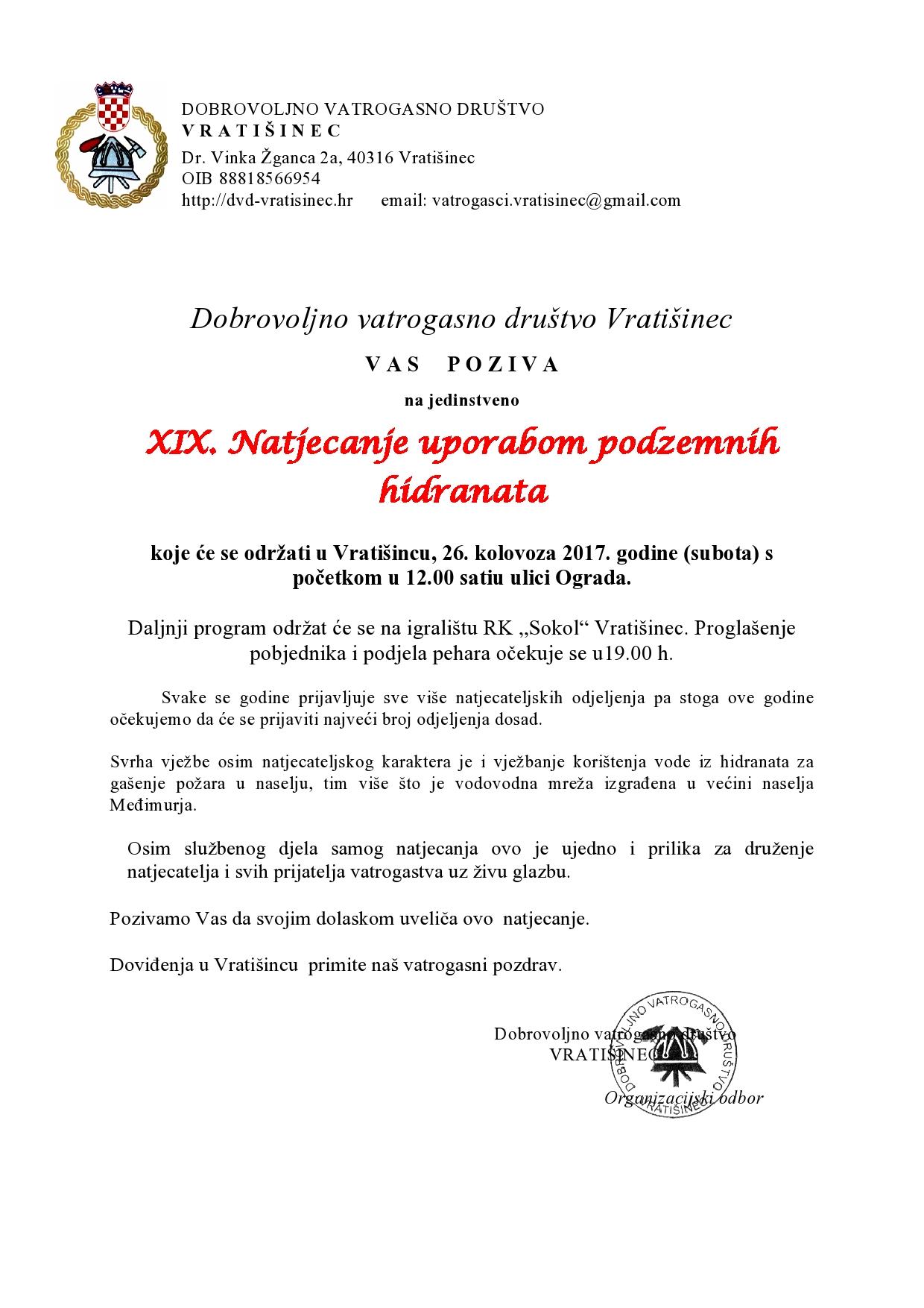 DVD XIX. natjecanje pozivnica-page0001 (1)